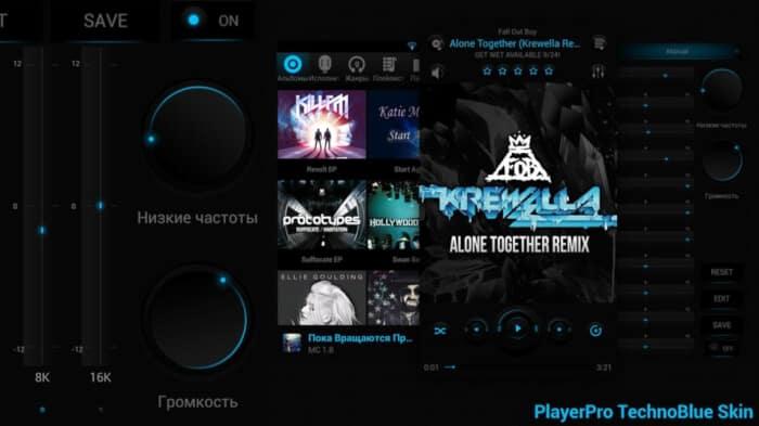 Aplikasi Musik PlayerPro
