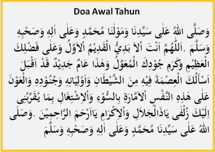 Bacaan Doa Awal Tahun Bahasa Arab