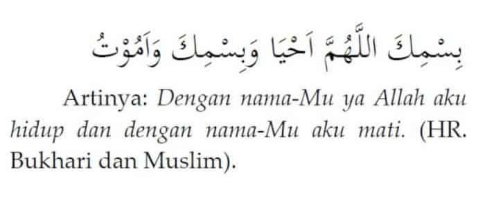 Doa Sebelum Tidur Dan Bangun Tidur Beserta Arab Latin Dan