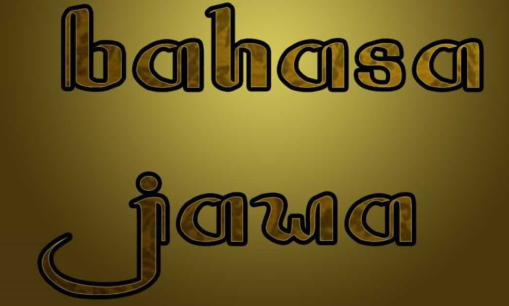 Cara Mudah Belajar Kosakata Bahasa Jawa Halus Kromo Ngoko