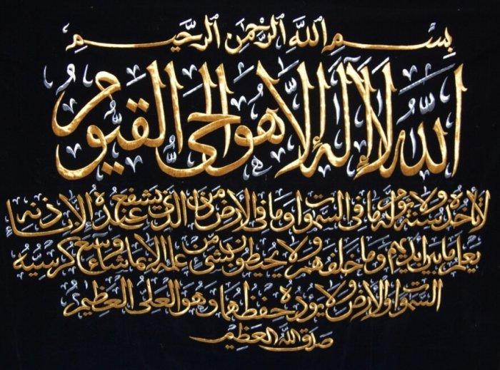 Kaligrafi Ayat Alquran Pendek Cikimm Com