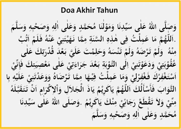 Bacaan Doa Akhir Tahun Bahasa Arab