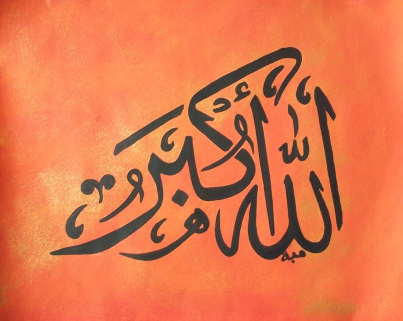 Kaligrafi Alhamdulillah Thegorbalsla