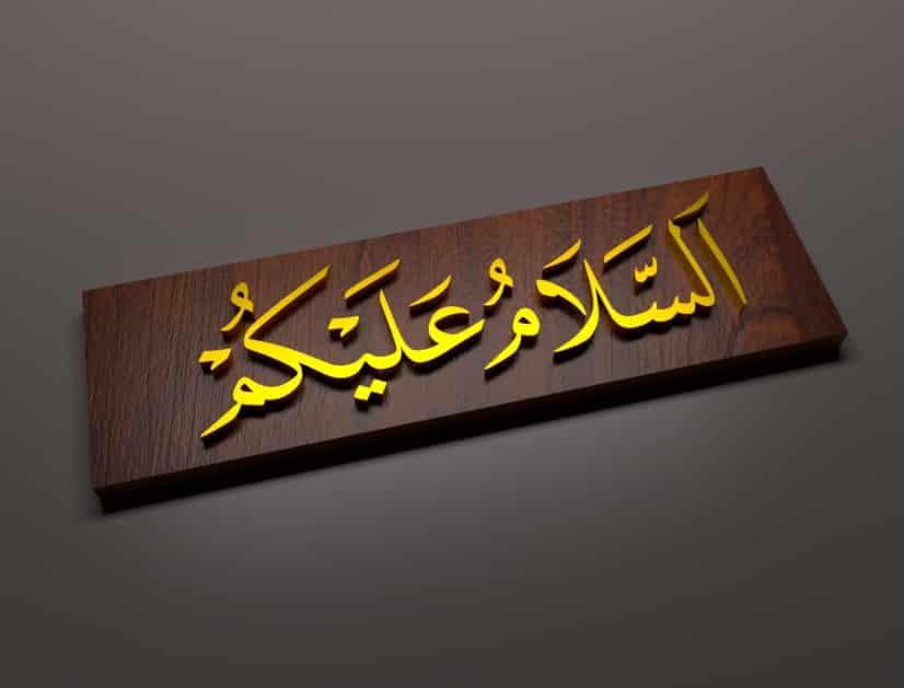 Kaligrafi Assalamualaikum Thegorbalsla