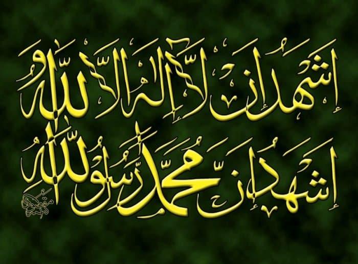 500 Wallpaper 3d Kaligrafi Allah  Paling Keren