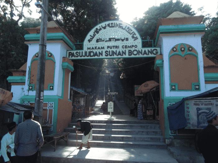 walisongo biografi nama asli kisah sejarah letak makam rh thegorbalsla com