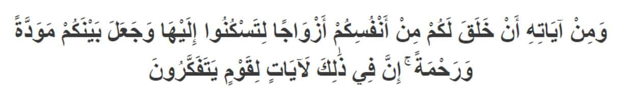 Doa Ulang Tahun Islami, Anak-Anak, Dewasa, Suami dan Istri 7
