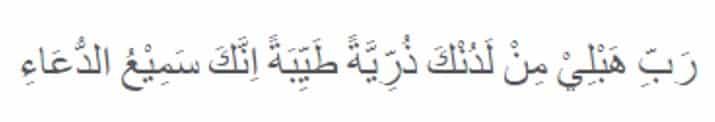 Kumpulan Doa Ulang Tahun Islami Beserta Bahasa Arab Latin Arti