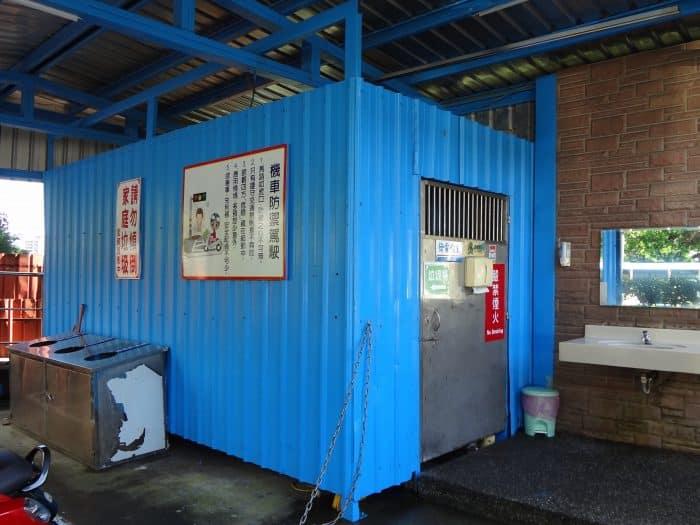 Kotak Biru